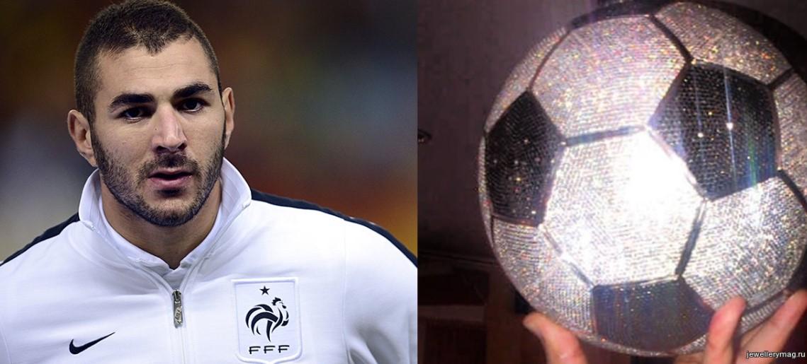 Бриллиантовый мяч Карима Бензема