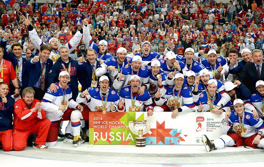 На Чемпионате Мира – золото 2014 года.