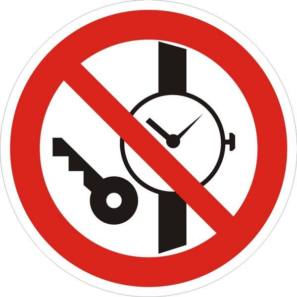 Знак запрета на украшения