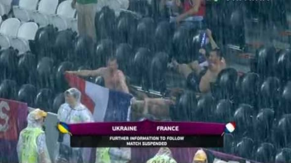 Украина — Франция