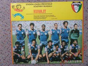 кувейт сборная 1982