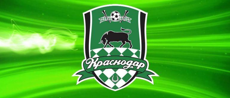 Герб ФК «Краснодар».