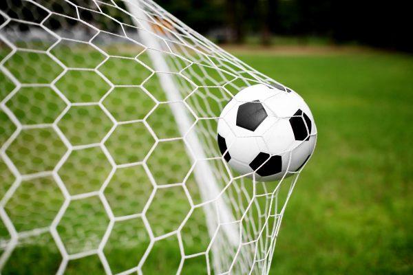 Самые важные футбольные соревнования