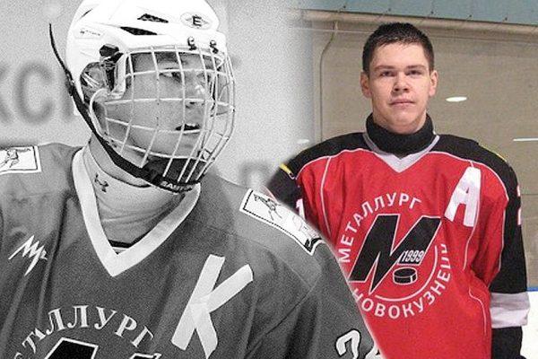 Хоккеисты, погибшие на льду во время матча