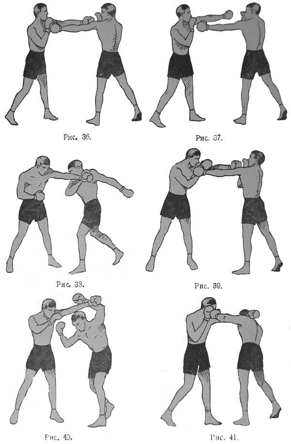 Примеры комбинаций ударов в боксе.