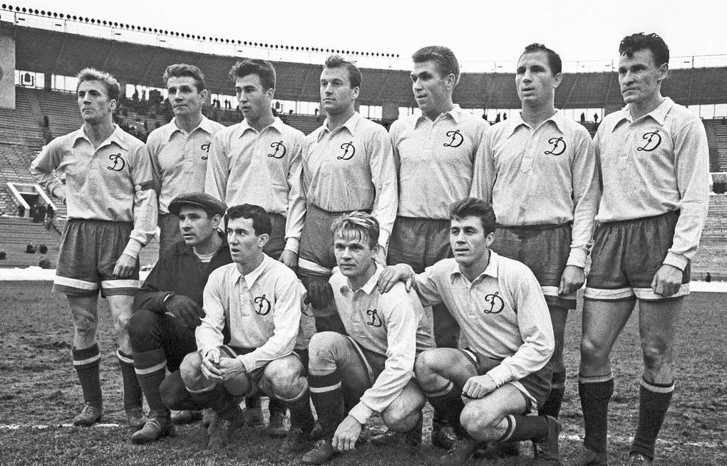 Футбольная команда Динамо Москва СССР.
