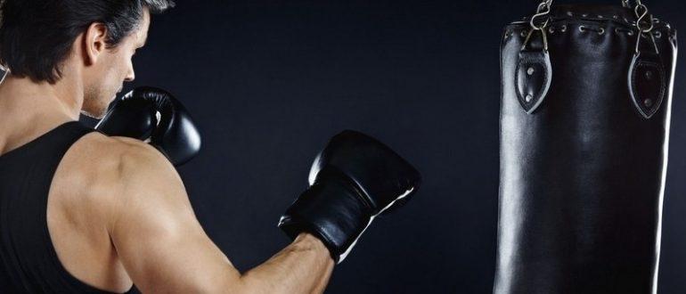 Груша для бокса.