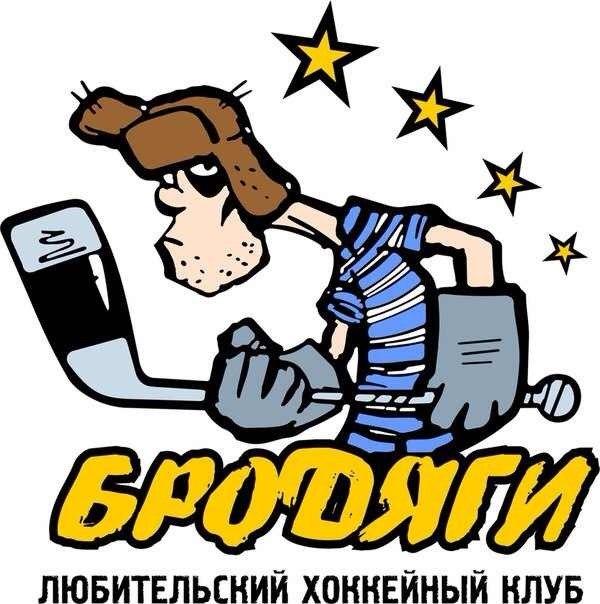 «Бродяги» Татарстан.