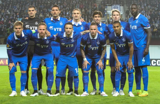 динамо москва футбольный клуб