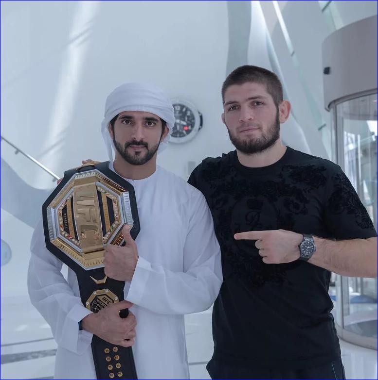Хабиб с наследным принцем Дубая