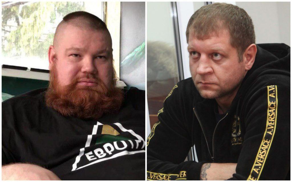 Конфликт Дацика и Александра Емельяненко