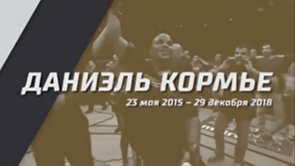 Хронология всех чемпионов UFC в полутяжелом весе