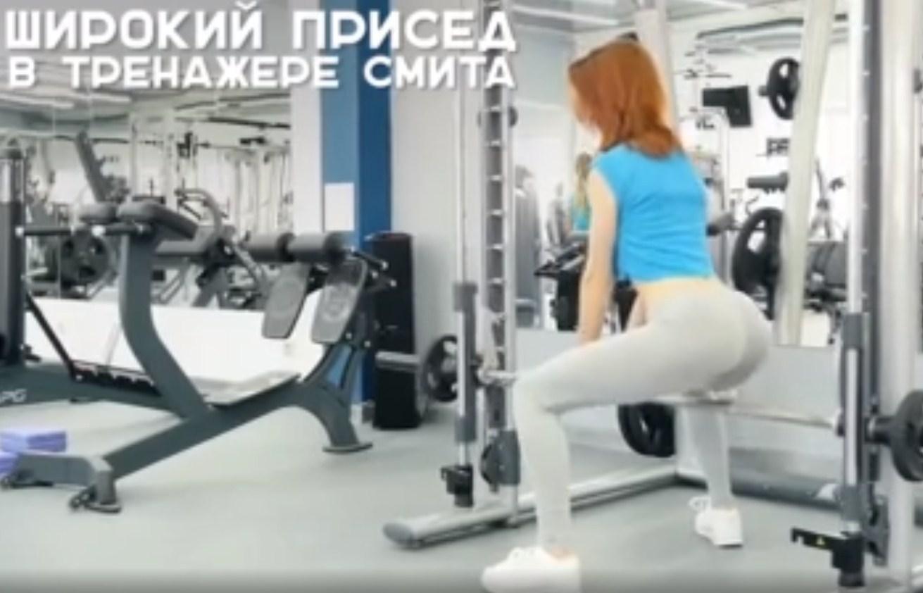 4 волшебных упражнений для подтяжки внутренней поверхности бедер