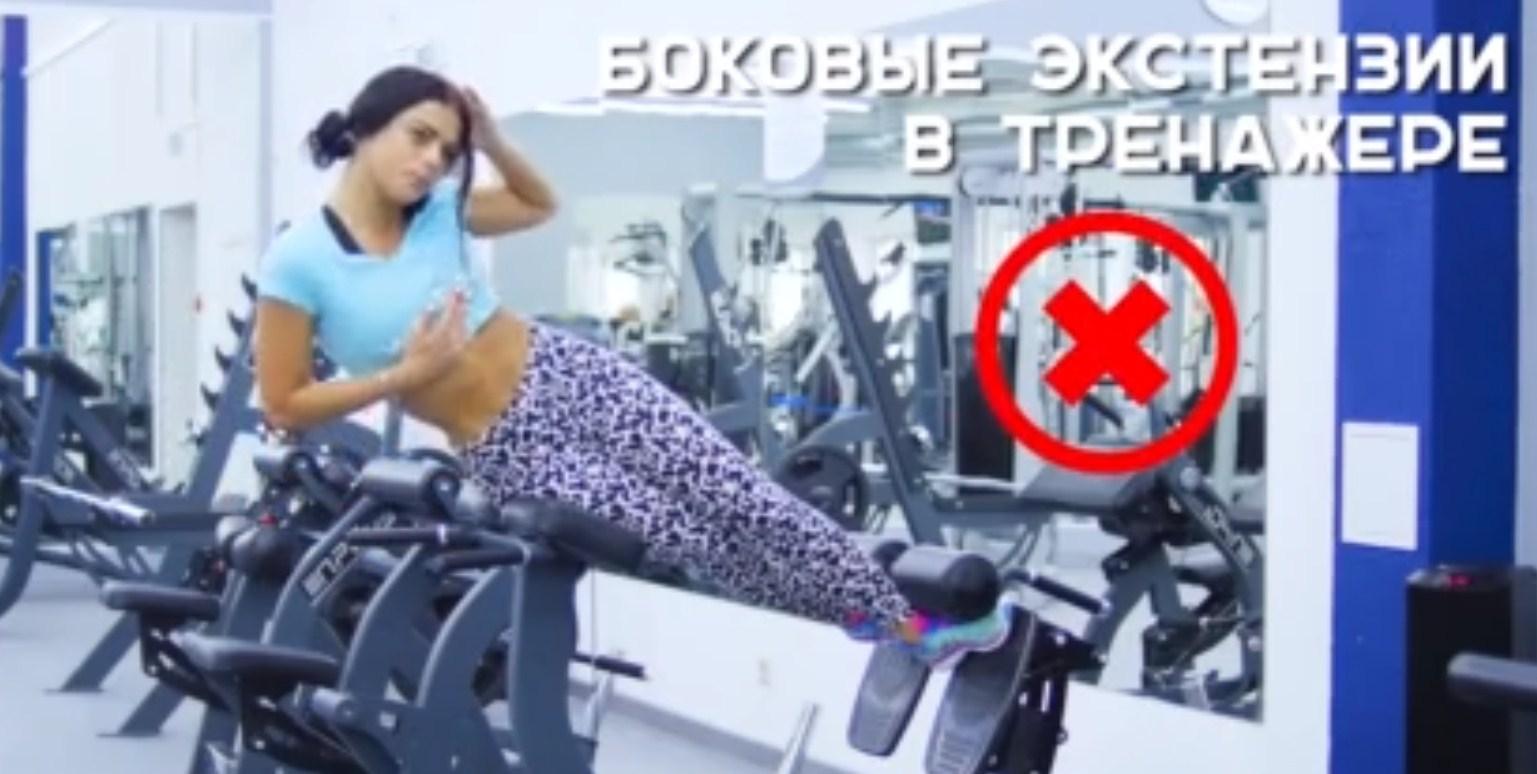 """Не делайте эти упражнения, если хотите """"осиную"""" талию!"""