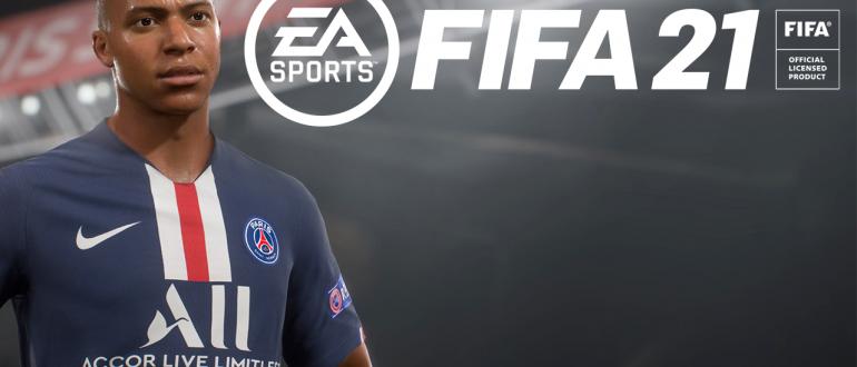 топ-10 игроков в FIFA 21