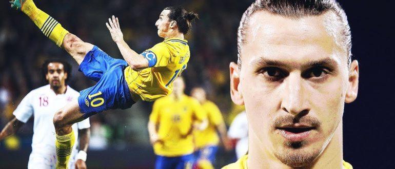 Футбольный король – Златан Ибрагимович