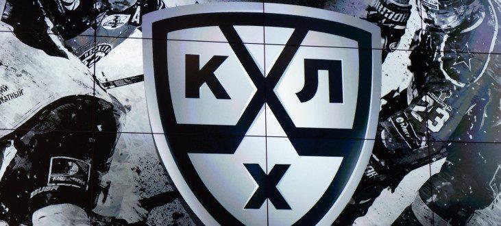 Шило на мыло? Клубы КХЛ продолжают совершать трейды. 6 часть