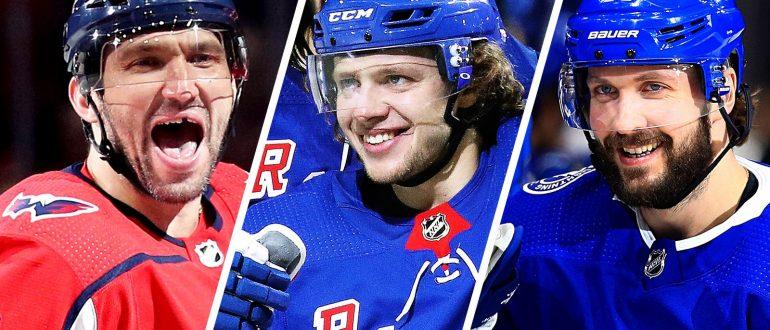 Овечкин, Кучеров и Панарин в 10-ке лучших форвардов НХЛ