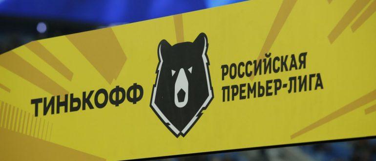 Футбольный дайджест РПЛ. 19-тур часть 3