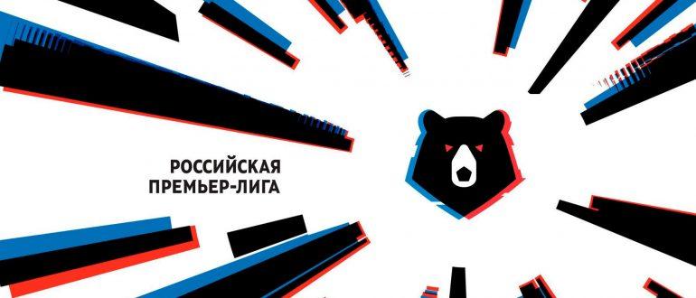 Футбольный дайджест РПЛ. 19-тур