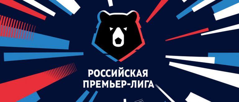 Топ-5 легионеров Российской Премьер-Лиги 2020 года